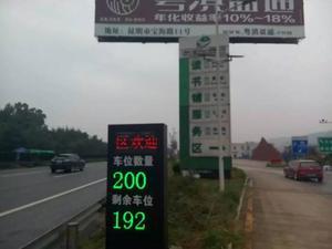 云南高速公路监控及车牌辨识